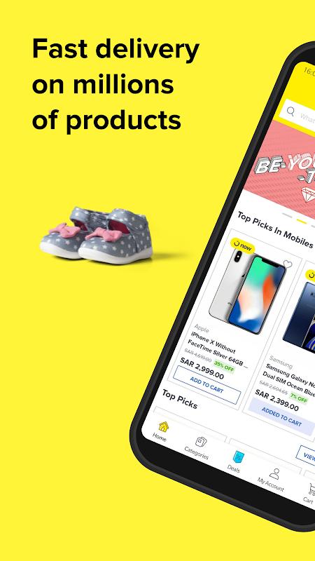 noon shopping screenshot 2