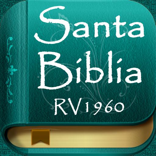 Santa Biblia Reina Valera Pdf