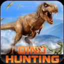 Dino Hunter Sniper 3D:Dinosaurier Gratis FPS Schie