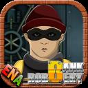 571-Bank Robbery