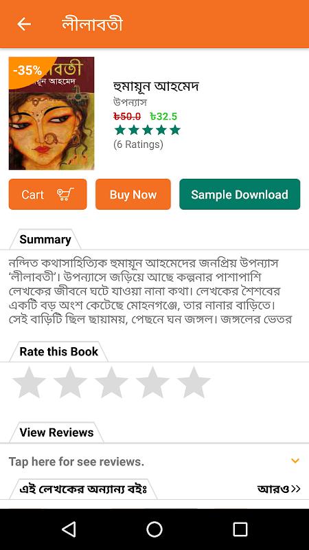 Html Bangla Ebook