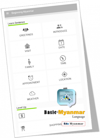 myanmar dating apk radiocarbon dating is inaccurate