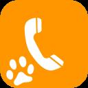 Call Recorder - Best