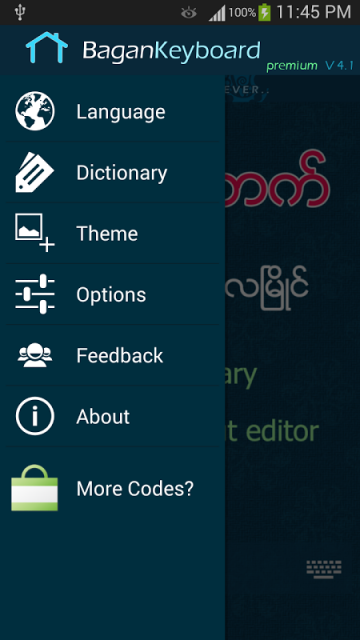 Bagan Keyboard for Myanmar | Download APK for Android - Aptoide