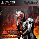 Kamen Rider : Super Heroes PSP