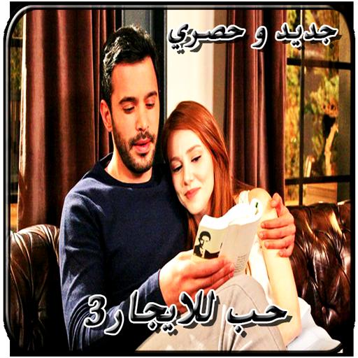 SAMITA TÉLÉCHARGER MP3 TURK MUSIC