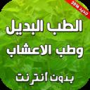 com.samapps.tib_a3chab