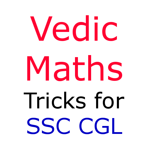 16 Sutras Of Vedic Maths Pdf