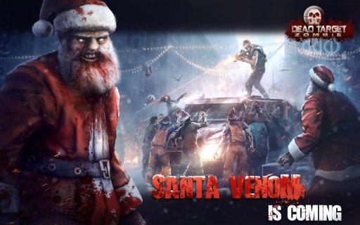 DEAD TARGET: Zombie screenshot 7