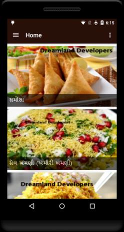 Nasta recipes in gujarati tasty fastfood 50 download apk for nasta recipes in gujarati tasty fastfood screenshot 2 forumfinder Choice Image