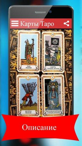 Играть в карты на будущее король рулетки фильм онлайн 2012