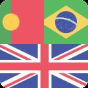 Portuguese English Offline Dictionary & Translator