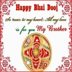 Bhai dooj greetings 2017 1010 download apk for android aptoide bhai dooj greetings 2017 icon m4hsunfo