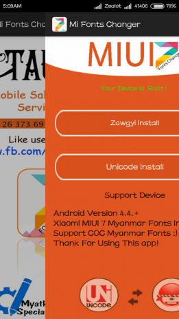 Mi Fonts Changer 1 0 Download APK for Android - Aptoide