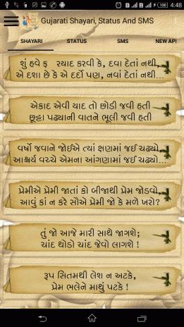 Gujarati Shayari Status Sms 13 Download Apk For Android Aptoide