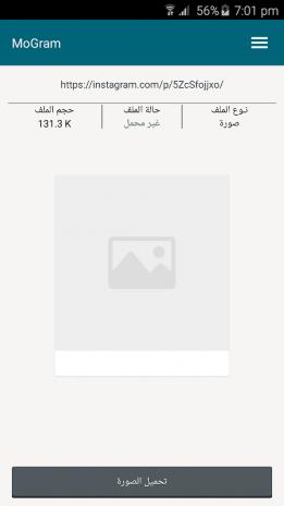 MoGram - Instagram Downloader 1 9 5 Download APK for Android