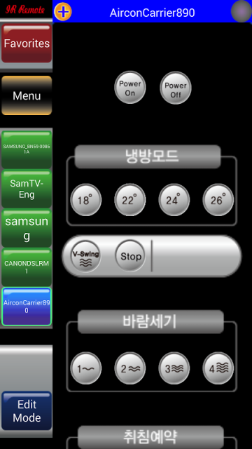 Image Result For Downloads Htc One Ir Remote