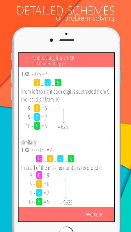 Math games, Mathematics screenshot 4