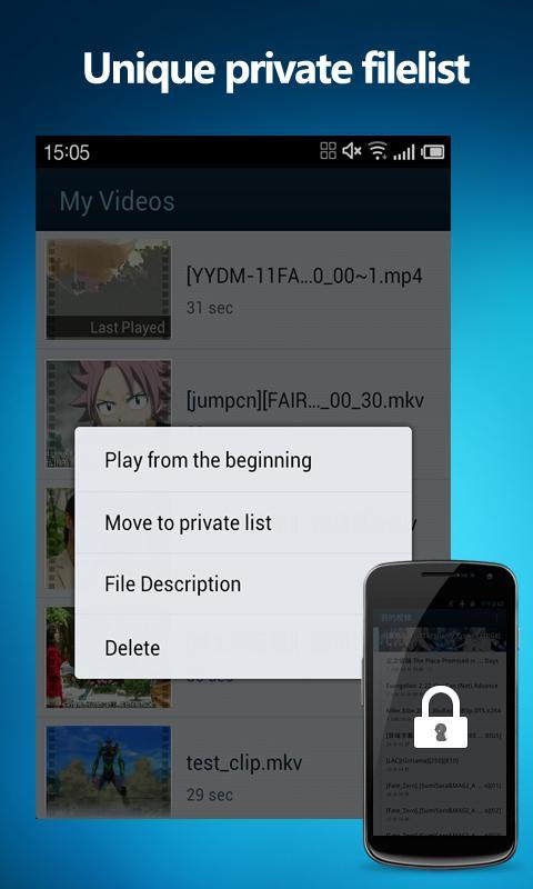 QQPlayer screenshot 2