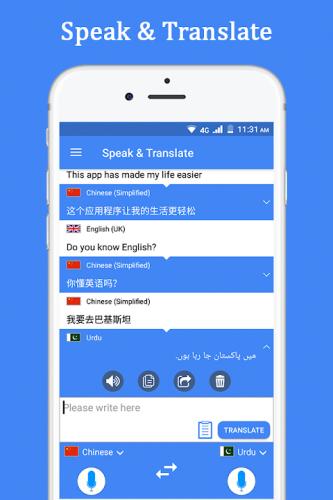 Speak and Translate Voice Translator & Interpreter screenshot 3