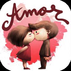 Frases De Amor Motivación Y Más En Portugués 2647 V6