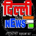 Delhi Live News