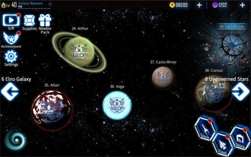 Galaxy Reavers - Space RTS screenshot 18