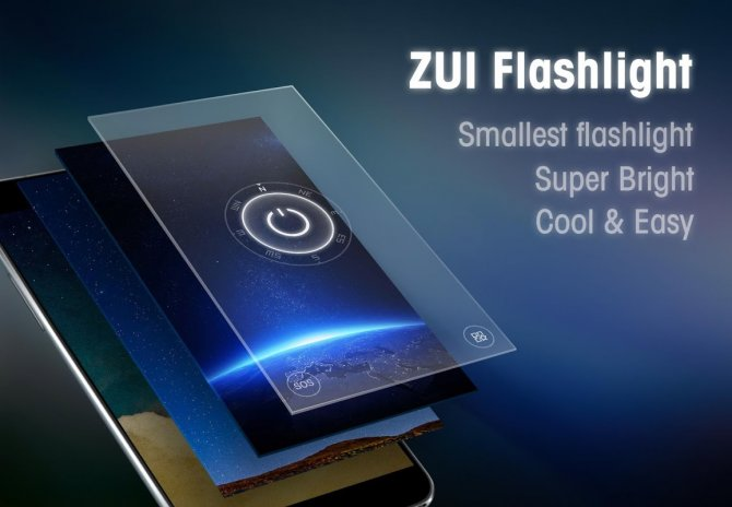 ZUI Flashlight-Smaller bright 1 0 2 Download APK for Android