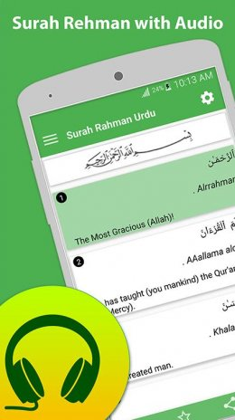 Surah Rahman Urdu Tarjuma Audio 1 3 Download APK for Android
