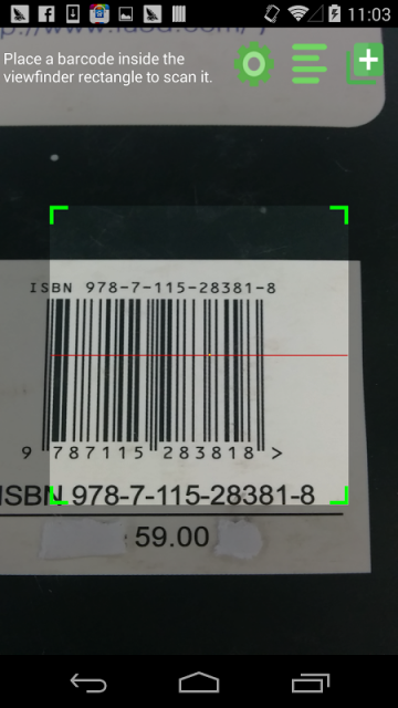 barcode scanner app deutsch