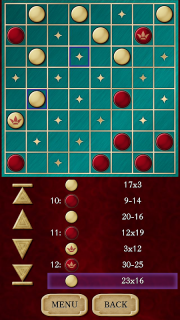 Checkers Free screenshot 11