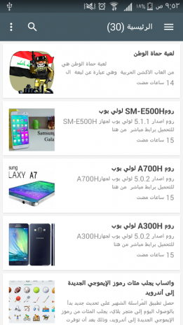 f5de95461 9'DE 'D'F1HJ 1.0 Download APK for Android - Aptoide