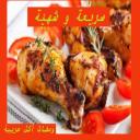 وصفات أكل عربية  سريعه وشهية