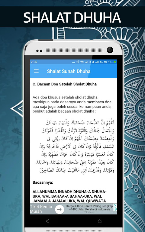 Bacaan Sholat Lengkap screenshot 1