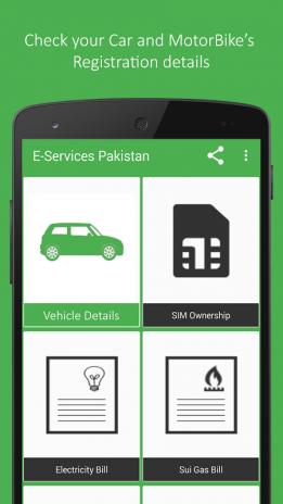 E-Services Pakistan 1 5 ดาวน์โหลด APKสำหรับแอนดรอยด์- Aptoide