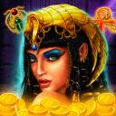 Prize Of Nefertiti