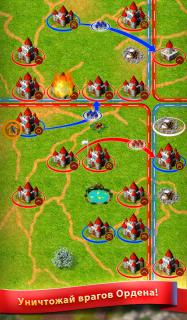Игра Королей - ММО Стратегия screenshot 3