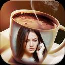 ضعي صورتك في فنجان قهوة