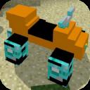 Mod Motorbayk for MCPE