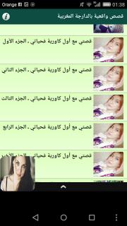 ارقام بنات اليمن اب