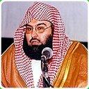 Sheikh Sudais Quran MP3