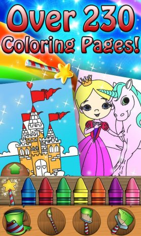 Paint Sparkles Coloring Book Screenshot 1 2