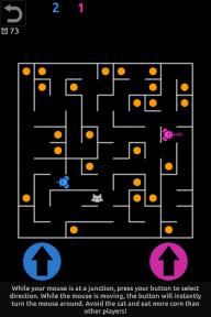 2 Player Games Free screenshot 7