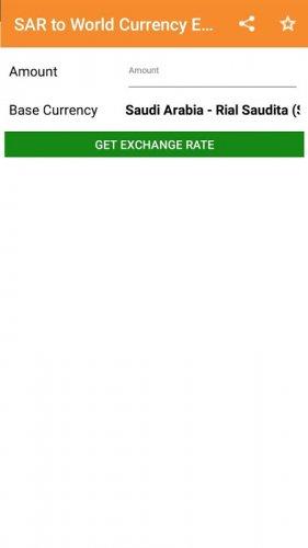 Exchange Rates Currency Converter