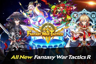 Fantasy War Tactics R Screenshot
