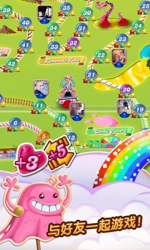 糖果传奇 screenshot 4