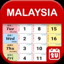 Malaysia Calendar - Holiday & Note (Calendar 2021)