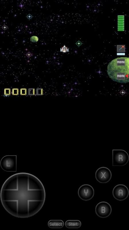 Snes9x EX+ screenshot 2