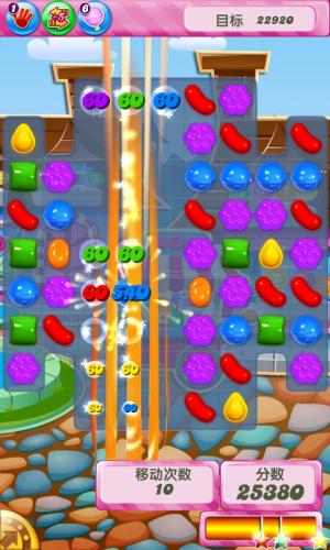 糖果传奇 screenshot 6