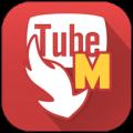 App Android para bajar XVIDEOS